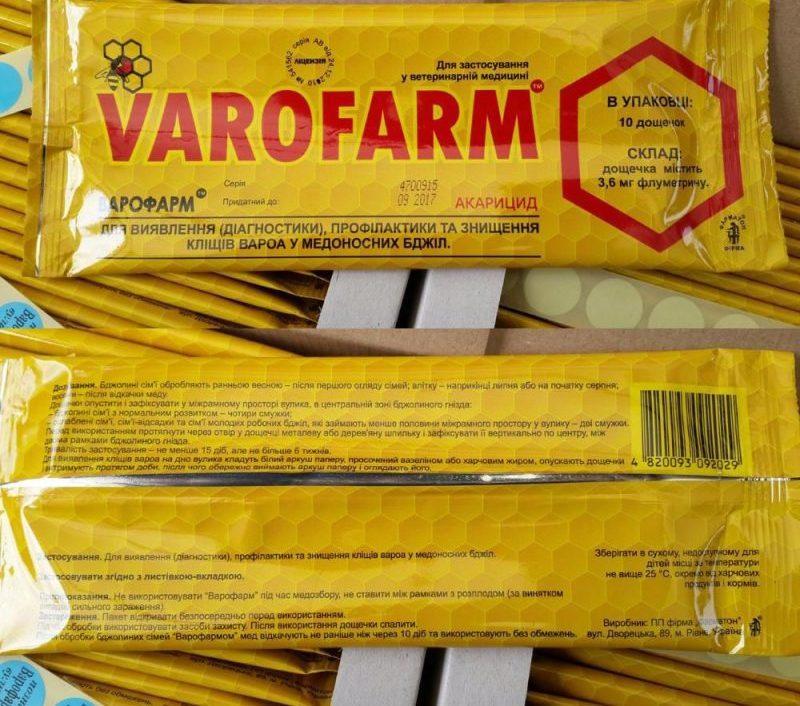 Варофарм полоски №10, Фарматон