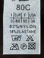 Бюстгальтер Diorella 35173C оптом, чашка C, цвет Черный, фото 4