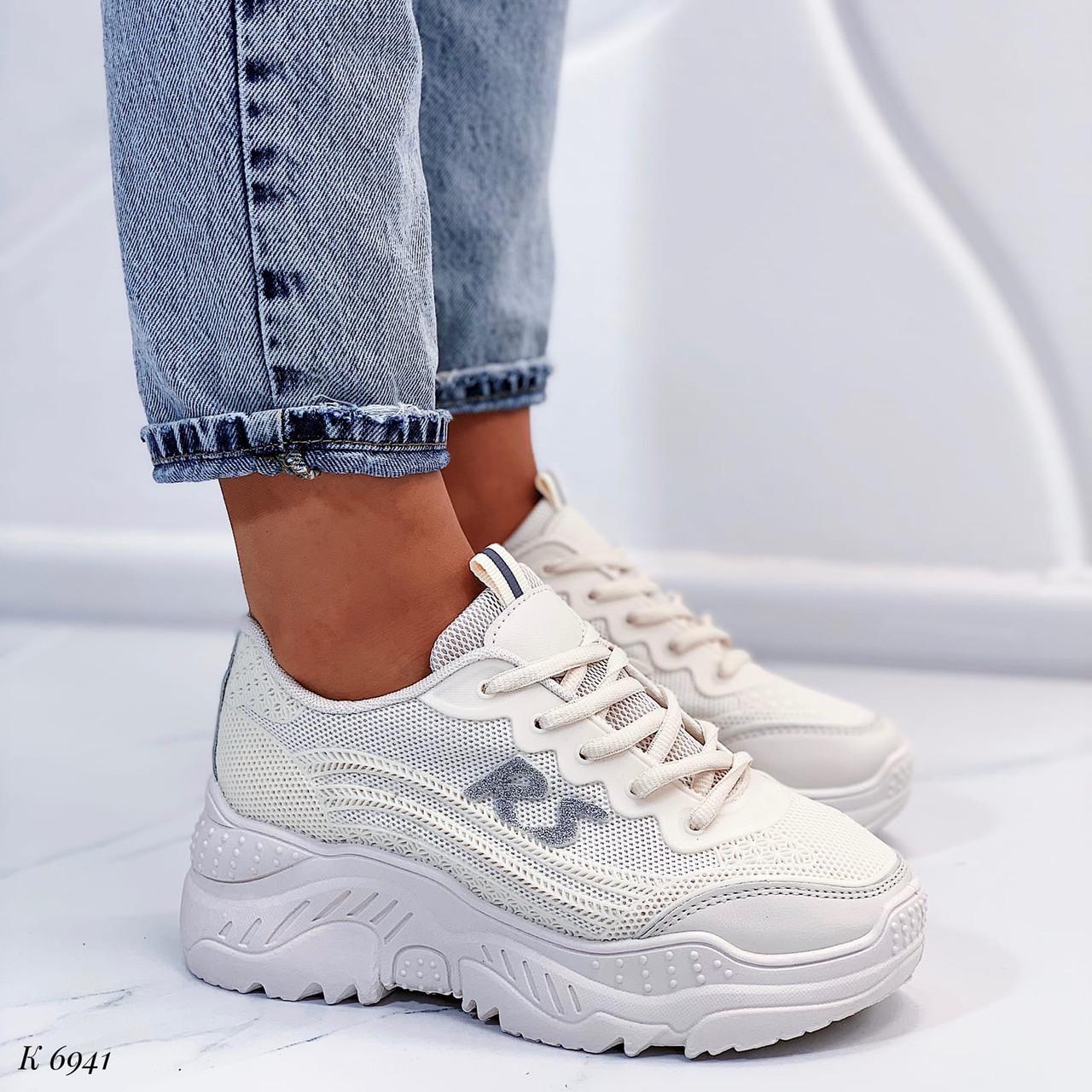 Женские кроссовки бежевые эко-кожа + текстиль