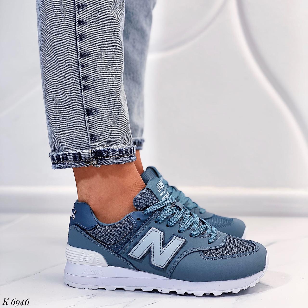 Женские кроссовки синие/ голубые натуральный нубук + текстиль