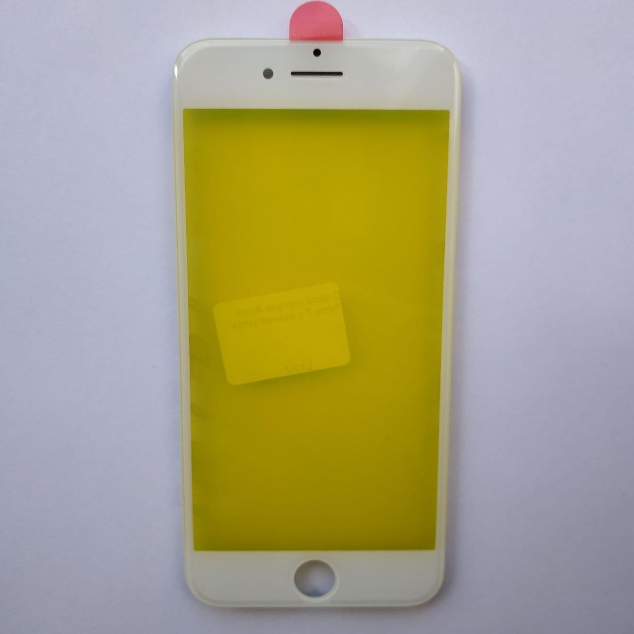 Скло корпусу Novacel для Apple iPhone 7 з рамкою White