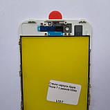 Скло корпусу Novacel для Apple iPhone 7 з рамкою White, фото 3