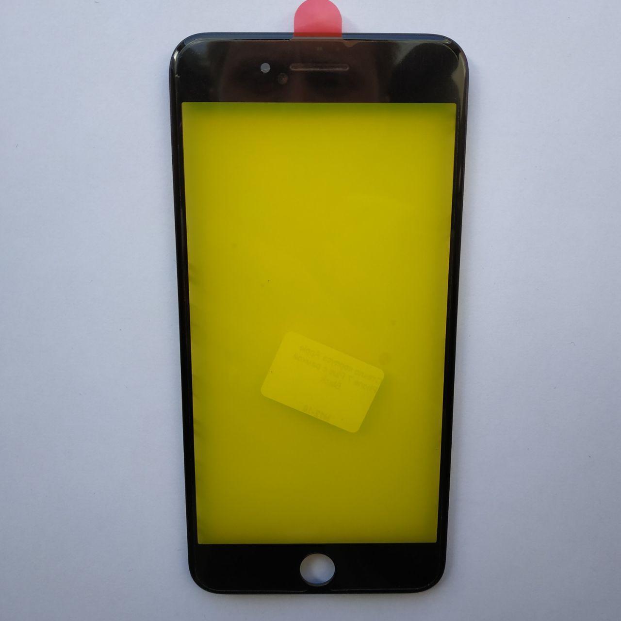 Скло корпусу Novacel для Apple iPhone 7 Plus з рамкою Black
