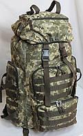 Большой тактический многофункциональный рюкзак 80 л. камуфляж цифра, пиксель, ВСУ пр-во Украина.