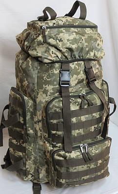 Тактический рюкзак камуфляж цифра, пиксель, ВСУ 80 л