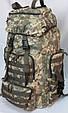 Тактический рюкзак камуфляж цифра, пиксель, ВСУ 80 л, фото 2