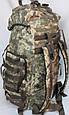 Тактический рюкзак камуфляж цифра, пиксель, ВСУ 80 л, фото 3