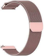 Ремешок стальной BeWatch миланская петля шириной 20 мм Розовый (1010211)