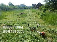Стрижка трави Київ Скошування трави