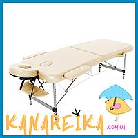 Стол для массажа RelaxLine Hawaii Светло-бежевый