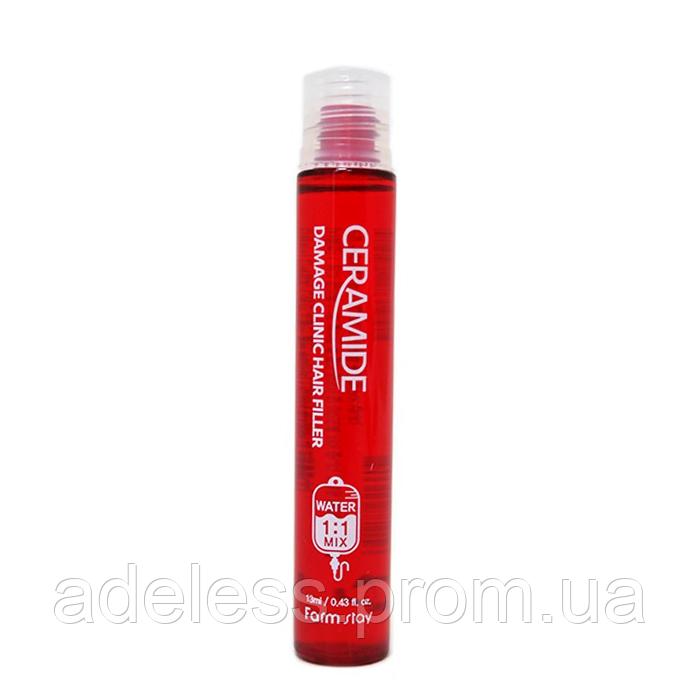 Филлер для волос с керамидами Farmstay Ceramide Damage Clinic Hair Filler, 13мл