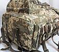 Тактический рюкзак камуфляж цифра, пиксель, ВСУ 80 л, фото 7