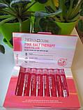Филлер для волос с розовой гималайской солью Farmstay Pink Salt Therapy Hair Filler, 13мл, фото 7