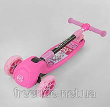 Самокат трехколесный Best Scooter (складной, колеса светятся), фото 2
