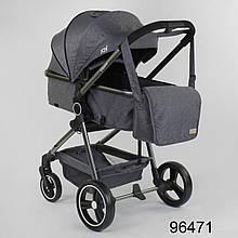 Коляска дитяча сіра Joy Naomi 96471