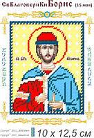 Св. Борис Князь