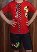 Стильные костюмы для мальчика Оф-ВАйт. красний Турция. 98-116 р.