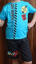 Стильные костюмы для мальчика Оф-ВАйт. синий Турция. 98-116 р.