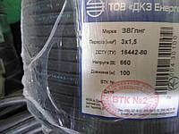Кабель ВВГ-Пнг 3х1.5 плоский не горючий ГОСТ 3*1.5 медь