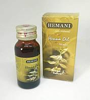 Натуральное масло хны (лавсонии) Hemani, фото 1