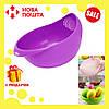 Миска для мытья фруктов и овощей Best Kitchen 22 см фиолетовая   Миска для промывания риса