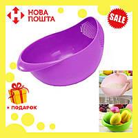 Миска для мытья фруктов и овощей Best Kitchen 22 см фиолетовая   Миска для промывания риса, фото 1