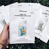 Восстанавливающая целлюлозная маска с керамидами JMsolution Derma Care Ceramide Aqua Capsule Mask, фото 4