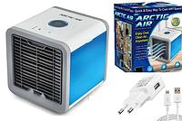 Мини кондиционер 4в1 Rovus Arctic Air, охладитель и увлажнитель воздуха, мобильный кондиционер!