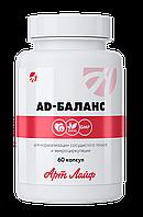 АД-Баланс, нормализация артериального давления,  60 кап.