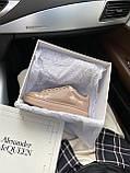 Стильні жіночі кросівки Alexander McQueen (Олександр Маквин) Patent Beige, фото 8