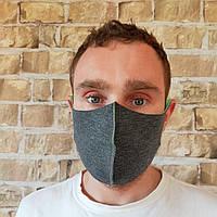 Детская маска на лицо серый меланж