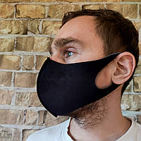 Детская маска на лицо черный