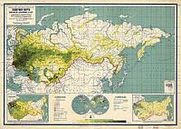 Обзорная карта плотности населения СССР
