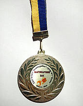Медаль випускник дитячого садка варіант 15 Золота рибка