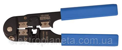HS-2096 інструмент
