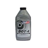 Тормозная жидкость Luxoil DOT 4