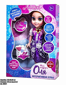 Интерактивная кукла Оля 69021 .