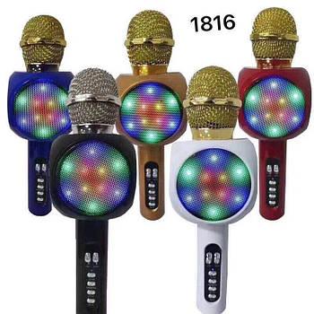 Караоке микрофон WSTER WS-1816 .