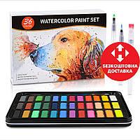 Подарочный набор Акварельные краски для рисования Professional Paint Set 36 цветов в металлическом пенале