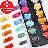 Набір для малювання. Фарби акварельні з перламутром ( металік) 12 кольорів, фото 2