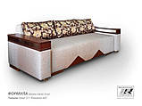 Формула 3 диван, фото 3