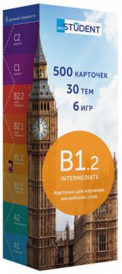 Друковані флеш-картки, англійська, рівень B1.2 (500) рос.