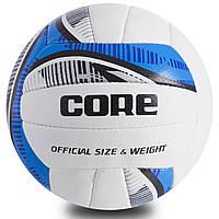 """Мяч волейбольный CORE """"Белый/Синий"""" NEW"""