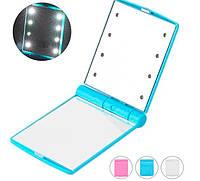 🔝Карманное зеркало подсветкой Make-Up Mirror 8 LED Голубое зеркальце для макияжа в сумочку (маленьке дзеркало) | 🎁%🚚