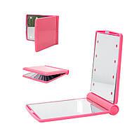🔝 Зеркальце карманное подсветкой Make-Up Mirror 8 LED Розовое маленькое зеркало для макияжа (дзеркальце) | 🎁%🚚