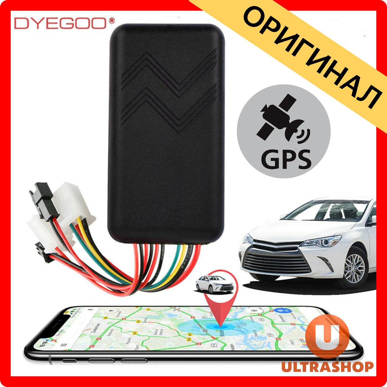 Автомобильный GPS-трекер Dyegoo GT06 Original - Точность 5 метров, Прослушка салона, Кнопка SOS