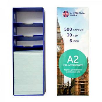 Друковані флеш-картки, англійська, рівень А2 (500)