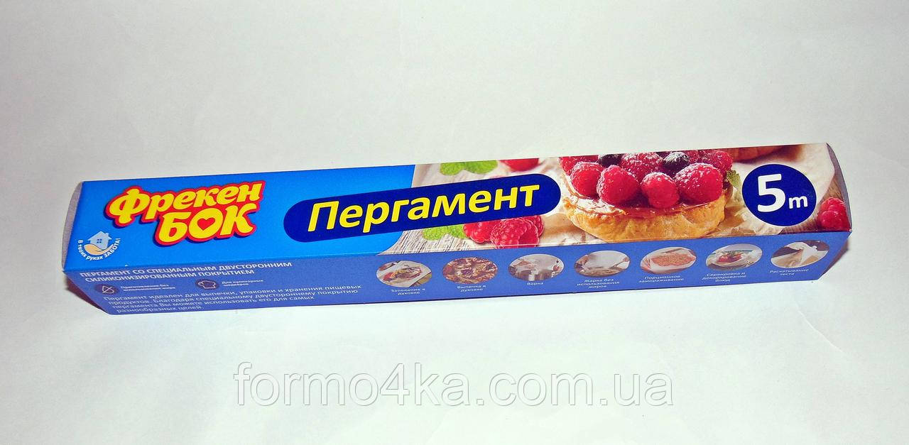 Пергамент Фрекен Бок для выпечки 5 метров