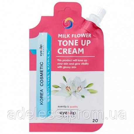 Крем осветляющий для выравнивания тона кожи Eyenlip Milk Flower Tone Up Cream, 20 грамм