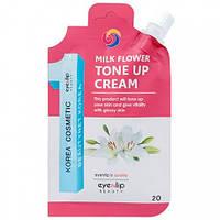 Крем осветляющий для выравнивания тона кожи Eyenlip Milk Flower Tone Up Cream, 20 грамм, фото 1